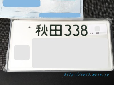 IMG_0749 - コピー