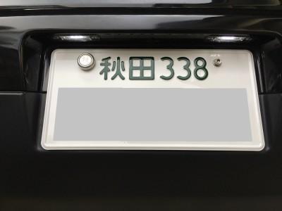 IMG_4970 - コピー